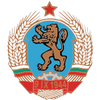 Coat_of_arms_of_Bulgaria_(1968-1971)-200px