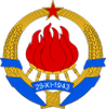 Coat_of_Arms_of_SFR_Yugoslavia_1963-1992